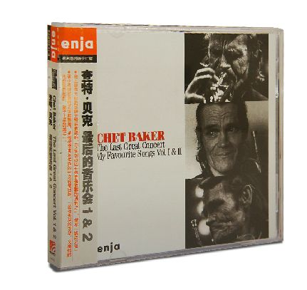 查特 贝克: zui后的音乐会1 & 2 enja cd
