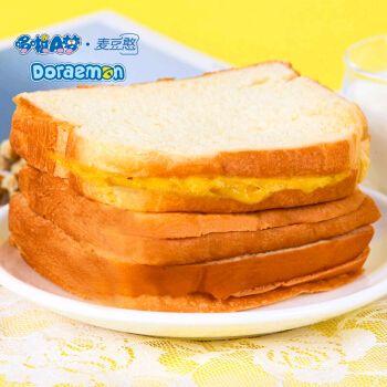 口袋面包全麦粗粮食品代餐蛋糕 黄金芝士火腿夹心吐司45g*12枚