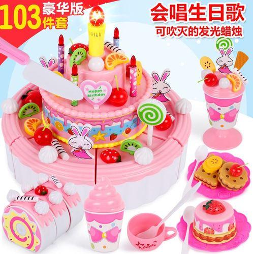 女孩生日快乐教具切儿童可会蛋糕玩具歌塑料的礼物幼儿园唱唱歌
