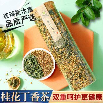 【买2件=发3瓶】丁香桂花茶组合 天然新鲜食用新花烘焙金桂花干长白山