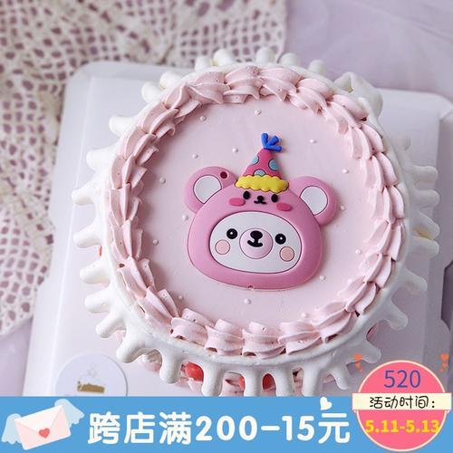 网红粉色小熊pvc软胶卡通可爱粉熊复古生日蛋糕装扮