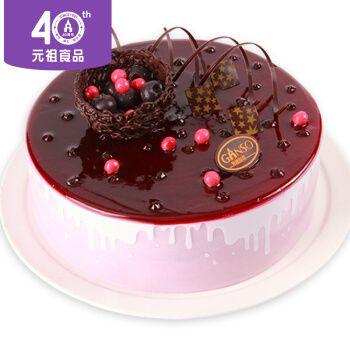 元祖 慕斯蛋糕 生日蛋糕同城配送 成都重庆上海南京无锡 当日送达 照