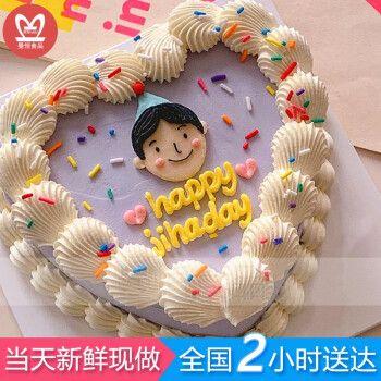 当天到网红文艺手绘复古生日蛋糕同城配送全国订做送.