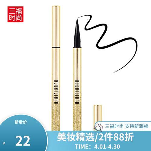 洛丽莲娜 璀璨细致眼线笔 纤细显色易上妆初学者眼线液笔 416162
