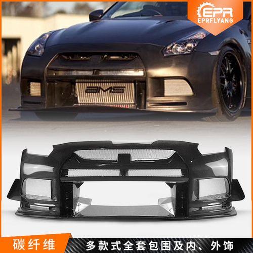 日系战神gtr r35 top racing碳纤维改装前杠总成 前唇