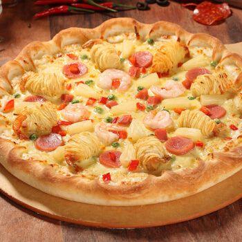 披萨材料烘焙配料家用自制披萨全套食材组合套装做比萨的材料套餐 8寸