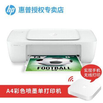 惠普(hp)deskjet 1112/2132/2332彩色喷墨打印机办公家用文档照片学生