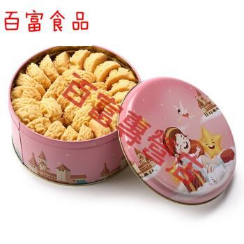 520 5折 登京原味奶油小花曲奇饼干礼盒装640g手工软牛油曲奇高颜值
