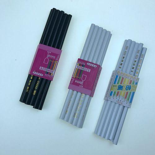 五星中华536特种铅笔玻璃笔革塑料瓷器金属点位笔服装
