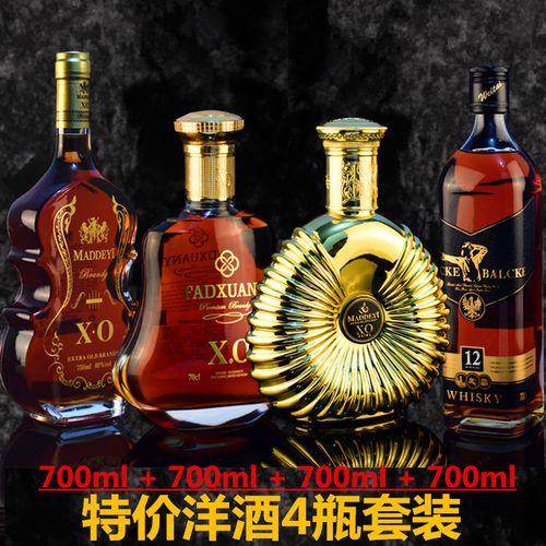 威士忌洋酒xo白兰地法国原酒进口700毫升礼盒装40度基