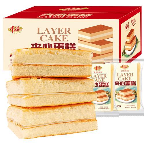 千丝牛奶夹心蛋糕整箱好吃的早餐小面包糕点心礼盒网