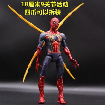 【618活动】蜘蛛侠手办 复仇者联盟 四爪黑色蜘蛛侠多关节毒液玩具