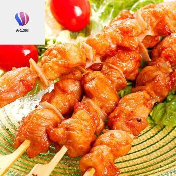 六和川香骨肉新享连1kg 25串骨肉相连烧烤鸡肉串鸡软骨肉串家商用