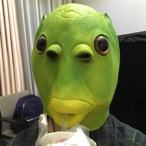 高档抖沙搞怪音雕头套绿鱼人无味人笑怪兽怪怪鱼面具