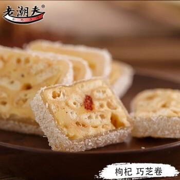 老潮夫 潮汕特产美食巧芝卷  网红零食小吃  椰蓉枸杞