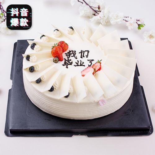 【最好的我们】致青春-定制版名牌蛋糕