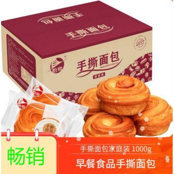 手撕面包整箱早餐营养适合中老年人吃的食品父母零食大全各种美食