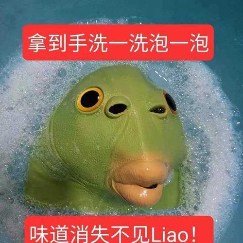 绿鱼人头套面具怪怪鱼头套鱼头头套绿头套绿绿头怪绿色鱼头套面具