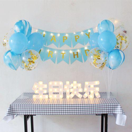 宝宝周岁儿童男女孩生日装饰成人派对场景布置墙