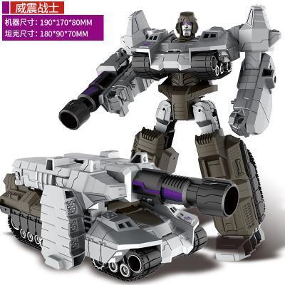 十字线小孩儿童手动变形玩具变形金刚机器人汽车人玩具模型5-6岁