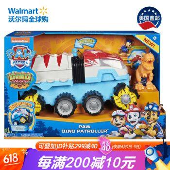 美国直邮 汪汪队立大功(paw patrol)恐龙救援队玩具套装 6058261 3-8