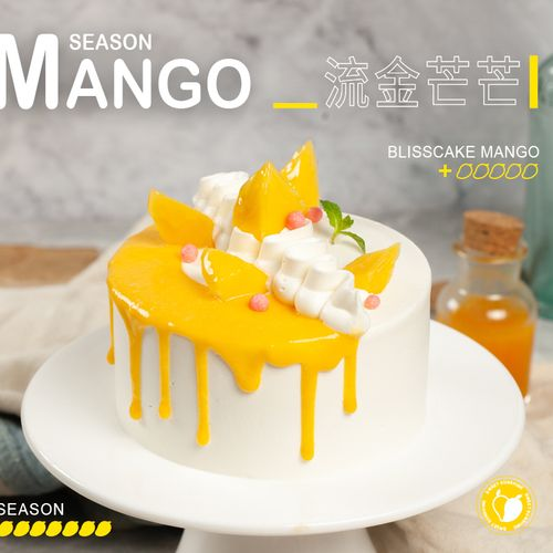 【松软香甜,酥脆可口】百香果与芒果双重清香,香甜奶油包裹着松软的