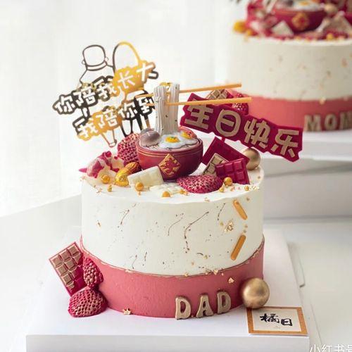 热销长寿面蛋糕装饰摆件爷爷奶奶过寿主题甜品台烘焙红色腊梅插件