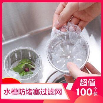 极度空间水槽过滤网100只装厨房一次性水槽垃圾过滤袋