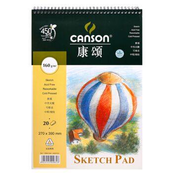 康颂(canson)素描簿线圈素描本 160g美术设计写生本速写螺旋本绘画簿