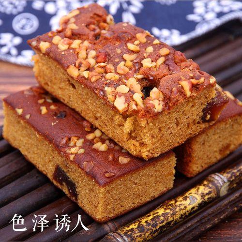 老核桃枣糕红枣泥蛋糕蜂蜜面包传统糕点整箱老人零食 核桃枣糕【5