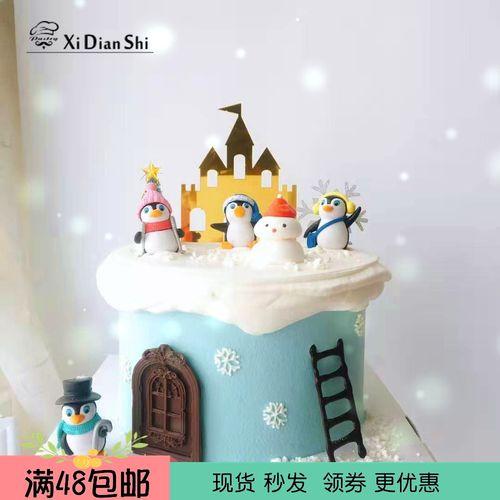 小企鹅城堡生日蛋糕装饰玩具摆件圣诞烘焙装饰配件