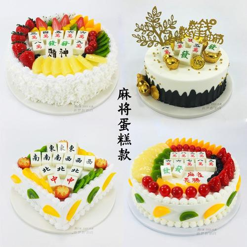蛋糕水果生日蛋糕样品卓越新款网展示柜个性道具数字摆件开业庆