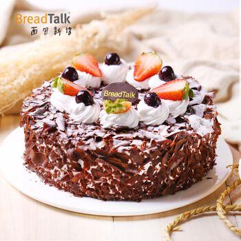 面包新语(breadtalk)生日蛋糕 黑森林巧克力黑樱桃蛋糕8英寸 水果蛋糕